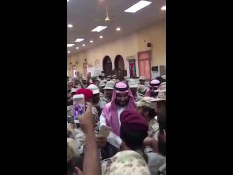 #فيديو : محمد بن سلمان يتحدى الحوثيين ويظهر في هذا المكان بعد ان اعلنوا السيطرة عليه
