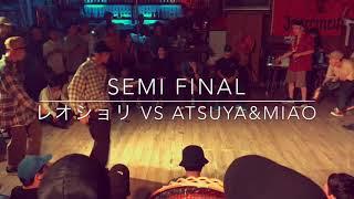 レオショリ vs Atsuya & Miao – DROPOUT-Round4- SEMI FINAL