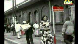 EM24 Buzayew Demise   Yene Qonjo Ethiopian Music