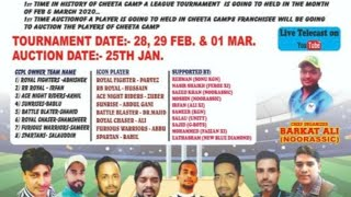 Video CHEETA CAMP PREMIER LEAGUE 2020 (AUCTION) || TROMBAY download in MP3, 3GP, MP4, WEBM, AVI, FLV January 2017