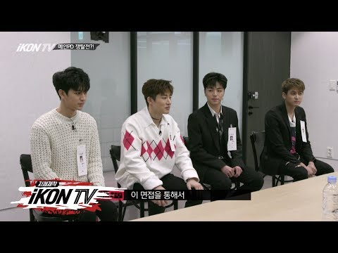 iKON - '자체제작 iKON TV' EP.1-2 - Thời lượng: 20 phút.