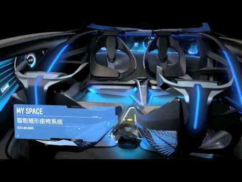 Chevrolet fnr концепт снимок