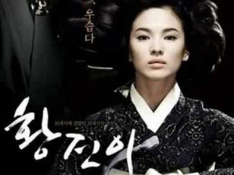 Won Bin & Song Hye Kyo