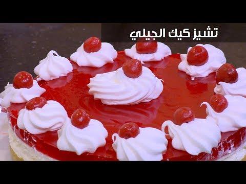 العرب اليوم - طريقة إعداد