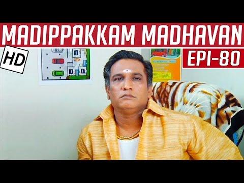Madippakkam-Madhavan-Epi-80-17-03-2014-Kalaignar-TV