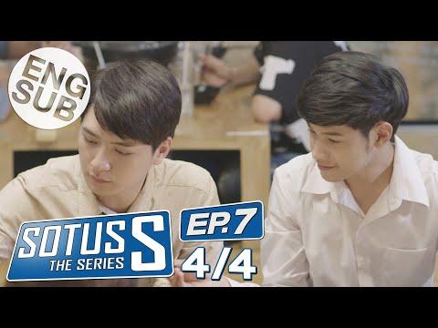[Eng Sub] Sotus S The Series | EP.7 [4/4]