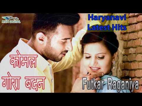 Video Komal Gora Badan Song I FUTKAR RAGANIYA I Latest Haryanvi Songs I Haryanvi Hot Songs I download in MP3, 3GP, MP4, WEBM, AVI, FLV January 2017
