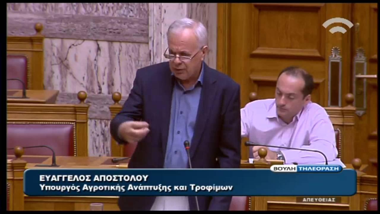 Β. Αποστόλου: H κυβέρνηση θέτει συνεχώς το θέμα της προστασίας των προϊόντων ΠΟΠ