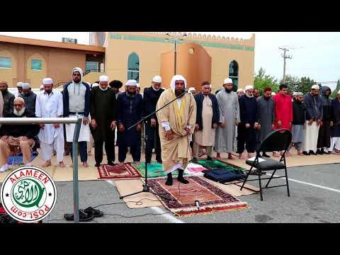 BCMA organizers Salat-ul-Istisqa - prayer for Rain