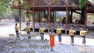 Video ເຂົ້າໜຽວສຽງແຄນ ຕິ່ງນອ້ຍ ພອຍໃພລີນ / Tingnoi PointPaiLin Lao Singer MP3, 3GP, MP4, WEBM, AVI, FLV Agustus 2018