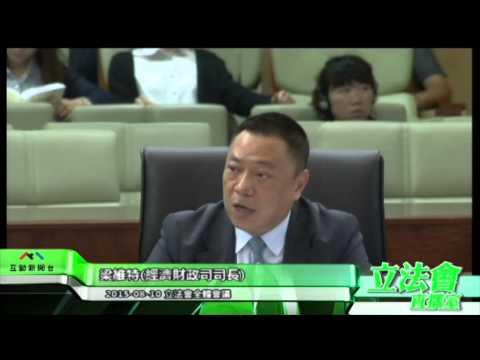 梁安琪 關注電子商務平臺問題 20150810