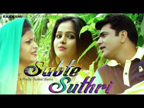 Video सबते सुथरी Sabte Suthri Song | Uttar Kumar | Kavita Joshi | Ramniwas | Binder Danoda | Neenu Sindhar download in MP3, 3GP, MP4, WEBM, AVI, FLV January 2017
