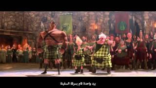Brave (2012) - Trailer N.o.2 [مترجم للعربية ]