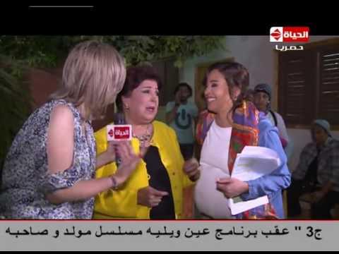 شاهد- داليا البحيري ساخرة من بطنها المنتفخة: أنا حامل في بطيخة