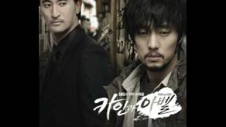 Download Lagu 03 이별보다 슬픈말   V O S Mp3