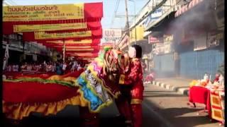 Nakhon Sawan Thailand  city photos : Chinese New Year, Nakhon Sawan (Thailand)