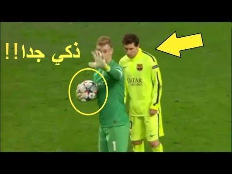 العرب اليوم - شاهد: أجمل الأهداف الذكية في ملاعب كرة القدم