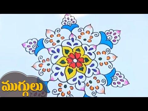 Video Latest & Unique Happy Makar Sankranti 2017 Rangoli New Designs (Telugu Muggulu 001) download in MP3, 3GP, MP4, WEBM, AVI, FLV January 2017