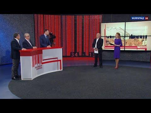 Участки для многодетных. Выпуск от 03.12.2019