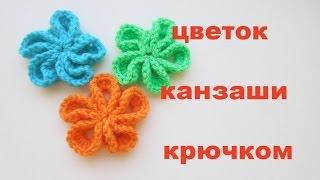 Вяжем цветочек канзаши легко! Пробуйте и у вас получится!Мой магазин на Ярмарке Мастеров  http://www.livemaster.ru/myshop/mamashands ВК https://vk.com/id202165152Instagram https://www.instagram.com/fetro_kniga/?hl=ru