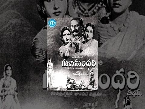 Video Gunasundari Katha Telugu Full Movie || Sriranjani, Kasturi || Kadiri Venkata Reddy || Rama Rao download in MP3, 3GP, MP4, WEBM, AVI, FLV January 2017