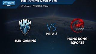 H2K vs HKES - IEM Katowice 2017 День 3 Игра 2 / LCL