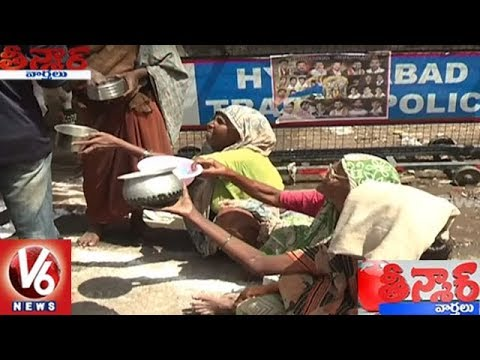 Entrepreneurship Summit : Beggars To Be Rehabilitated In Hyderabad | Teenmaar News