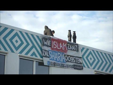 العرب اليوم - شاهد: هولنديان يحتجان على افتتاح مدرسة إسلامية في أمستردام