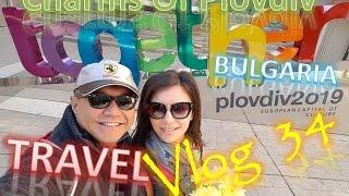 Plovdiv Bulgaria  city photos : Charms Of Plovdiv Bulgaria Travel VLog 34
