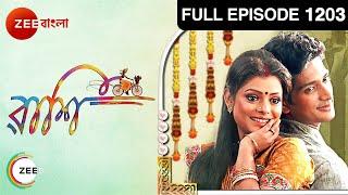 Video Raashi - Indian Bangla Story - Episode 1203 - Zee Bangla TV Serial - Full Episode download in MP3, 3GP, MP4, WEBM, AVI, FLV January 2017