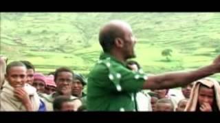 Ethiopia Music Naw