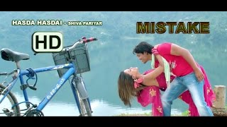 Hasdai Hasdai - Mistake - Nepali Film Song