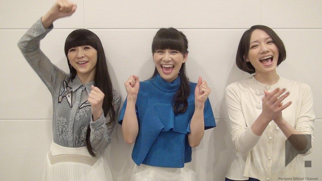 Perfume FLASH MV