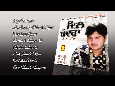 Labh Heera   Dil Chandra   Jukebox   Goyal Music   Punjabi Sad Songs