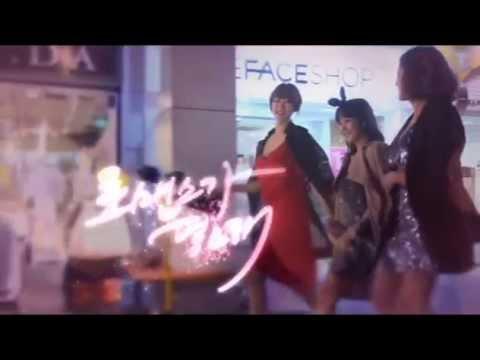 로맨스가 필요해 (I Need Romance) Opening Title tvN drama 2011 (видео)