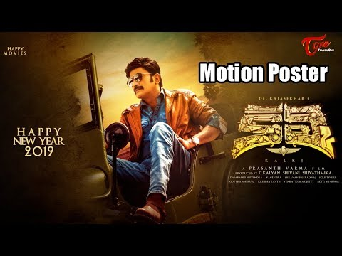 KALKI telugu Movie Motion Poster | Rajasekhar | TeluguOne Trailers