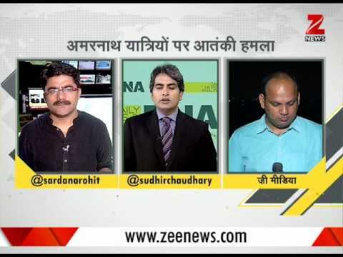 7 dead, 15 injured in Amarnath Yatra Terror Attack: Sources