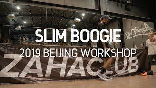 Slim Boogie – Dance Vision vol.7 WorkShop