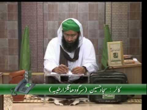 Rohani iLaj - Aulad e Narina k Husool ka Wazifa - Faizan of Ameer e Ahle Sunnat Maulana iLyas Qadri