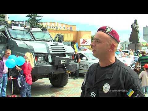 Рівненська поліція відсвяткувала свій 3-тій день народження [ВІДЕО]