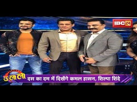Video TOP 10 Bollywood News | बॉलीवुड की 10 बड़ी खबरें | 18 July 2018 download in MP3, 3GP, MP4, WEBM, AVI, FLV January 2017