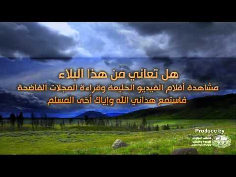 مشاهدة افلام سكس عربى