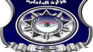 بيان وزير الداخلية بخصوص التفجير في مطار امعيتيقه