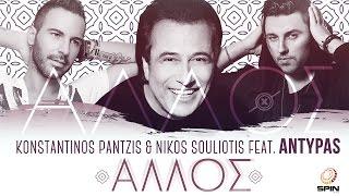 Konstantinos Pantzis & Nikos Souliotis videoclip Allos (feat. Antyp)