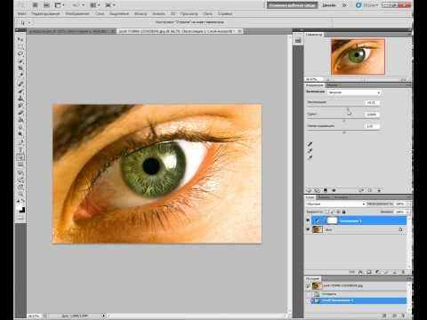 Как сделать ярким фото в фотошопе - Veproekt.ru