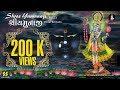 Shree Yamunaji Disc 1: Bhajans, Stuti, Aarti of  Yamunaji