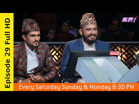 JIGREE AND PADE IN KO BANCHHA CROREPATI WITH RAJESH HAMAL BHADRAGOL SPECIAL EPISODE 29 KBC NEPAL