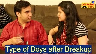 Video Types of Boys after Breakup - | Lalit Shokeen Comedy | MP3, 3GP, MP4, WEBM, AVI, FLV Desember 2017