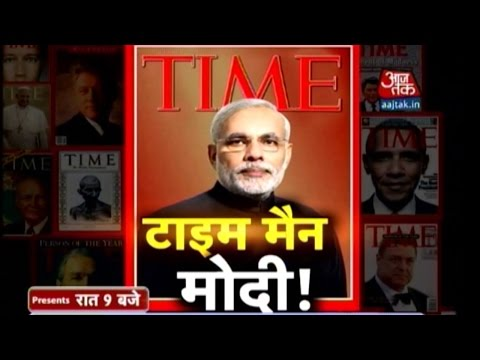 Special report: Modi nominated for TIME Person of the Year Award (PT-1)