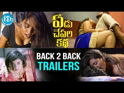 Yedu Chepala Katha Movie Back to Back Trailers || Abhishek Reddy | Bhanu Sree | Meghana Chowdary